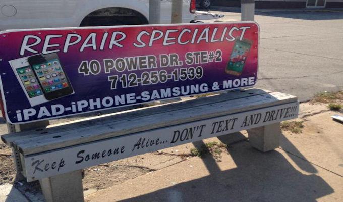 Repair Specialist Bench